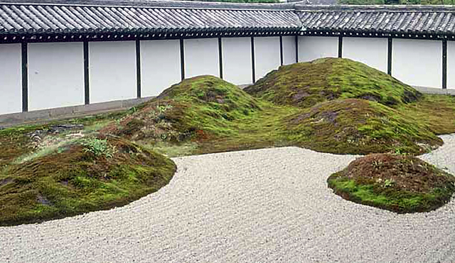 If you ever wondered why a Zen garden is like it is OR what they mean and their historical background then my monthly Podcast should interest you as the ... & How to build a Japanese garden in a small space « Japanese Gardens ...