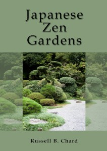 Japanese Zen gardens book for Kindle